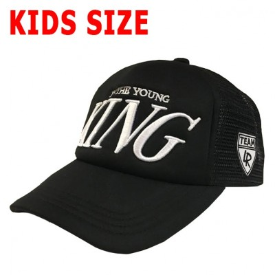 Lauren Rose I'm The Young King Truckfit Kids